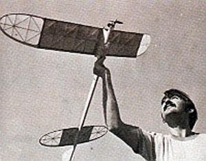 1975 MA plan | Academy of Model Aeronautics